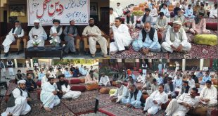 Senior teacher Din Gul remembered in a condolence reference