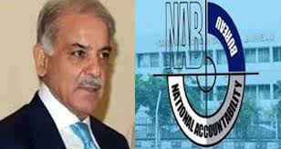 Accountability court extended remand of Shehbaz Sharif by 14 days