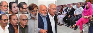 Evening with senior poet Qazi Arif arranged at RAC