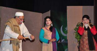 Stage play Manji Kithey Dawan highlights social issues at RAC