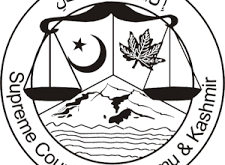 CJ AJK High Court calls upon Govt employees to discharge their duties, adhering to law and justice