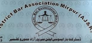 DBA seeks induction of judges to the superior judiciary in AJK