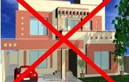 Ban slapped on advertisement of illegal housing societies , public gatherings, religious gatherings in Islamaba