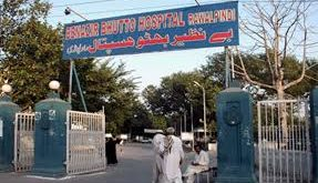 District hospital Rwp doctors will have separate cafeteria