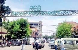 People protest for not making 3 dispensaries in cantonment board areas functional