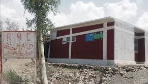 Surrounded by dozen villages, rural healthcare center running without facilities