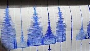 Minor earthquake reported in Balochistan's Kalat