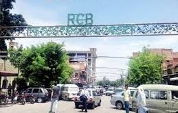 RCB warns against illegal construction, notices issued to 35 building owners