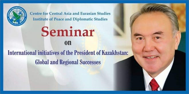 IPD organized seminar on International Initiatives of the President of Kazakhstan