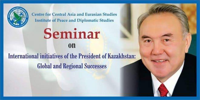 IPD organized seminar on International Initiatives of the President of Kazakhstan