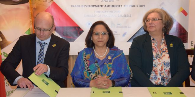 Pakistan and Belgium sign MoU for cooperation in Business and Investment.