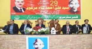 Masood Khan pays rich tribute to Kashmiri hero Syed Ali Ahmed Shah