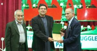 Riphah University Organizes International Summit on Ideology of Pakistan