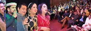 Music Show Pakistan Zindabad held at RAC