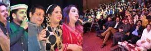 Music Show Pakistan Zindabad held at RAC