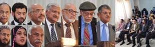 Public talk on Book 'Perspectives on Pakistan' held at RAC