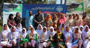 Annual ceremony held at GGHS Arazi