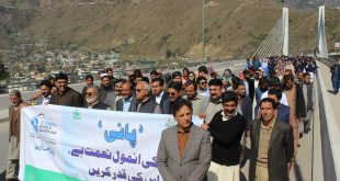 AJK observes World Water Day with renewed pledge