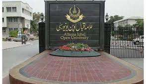 AIOU to promote its Alumni Associations