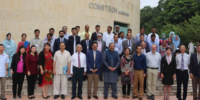 QAU & COMSTECH organize Int'l symposium on Biodiversity & Health Big Data  alliance meeting