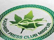 Altaf Rao felicitates newly-elected office bearers of Kashmir Press club