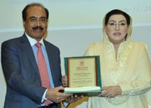 PU holds seminar on 62nd death anniversary of Sir SMS Aga Khan III