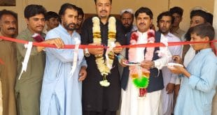 MS DHQ civil hospital inaugurates LSO office in poverty-hit hilly area