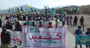 Solidarity with Kashmiris; FC, CM Advisor hold rallies in Zhob