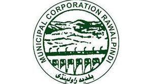 MCR lacks competent building inspectors, audit report raised objections