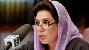 We are working proactively with all provinces for promotion of skill development for Gems and Jewelry; Dr. Fehmida Mirza