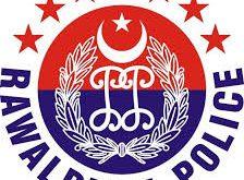 "Police announces ""Arms Free Rawalpindi"" operation"