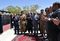 COAS & Chairman NUST BoG inaugurates NUST Balochistan Campus Quetta