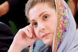 Court rejects Maryam Nawaz plea  to allow her to  meet her father