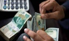 Rupee appreciates to four-month high against US dollar