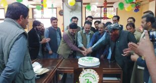 NBP Zhob Branch celebrates 70th founding anniversary