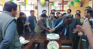 NBP Zhob Branch celebrates 70th founding anniversary
