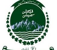 Arrangements afoot for holding  of the election in free, fair and transparent manner on Nov. 24;