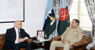 DEPUTY CHAIRMAN PLANNING COMMISSION & REFORM VISITED SCO HEAD OFFICE
