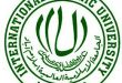 FIR registered after clash at International Islamic University Islamabad leaves one dead