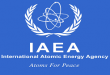 IAEA commends Pakistan's measures for nuclear security