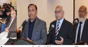 AJK to move for legislation to discourage rapid population growth: Dr. Mustafa Bashir