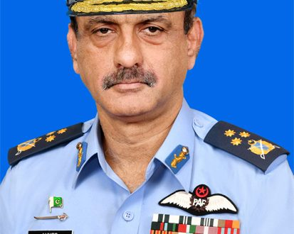 Air Marshal Leghari appointed as vice chief of Air Staff