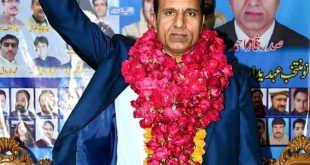 Nisar Ahmed elected unopposed as President RIBJA