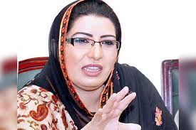 Firdous says negative propaganda being made regarding flour prices