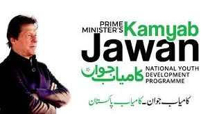 NARC holds agriculture training courses under PM's Kamyab Jawan Program.
