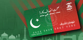 KP government unable to enhance Sehat Insaf Card program