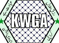 KWGA fears of a potential sugar crisis, seeks an end to sugar delivery to Afghanistan