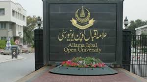 AIOU digitalize its system, facilitating online admissions
