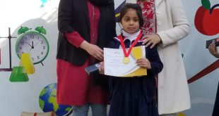 Umaima Rizwan  , wins Gold Medal in Kangroo Competition