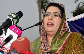 Taking precautions against coronavirus responsibility of every person: Firdous